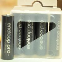 Akumulatory Enelop PRO